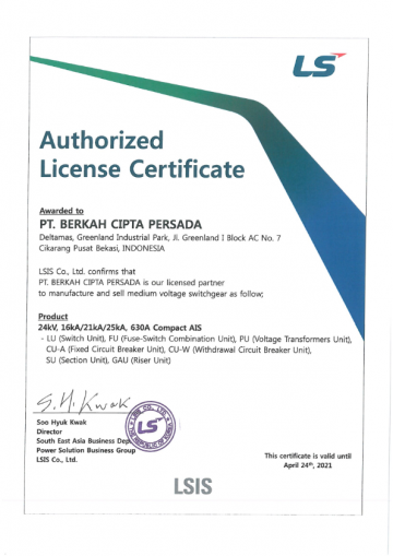 License LSIS Certificate