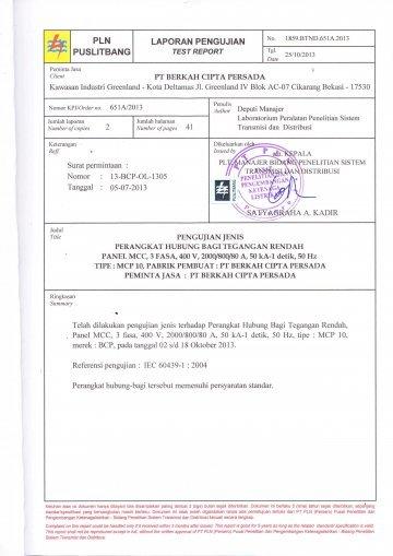 LMK Certificate